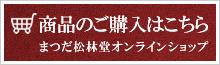 bnr_onlineshop